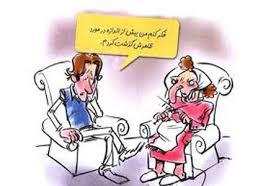 اهل القیافه بودن در انتخاب همسر   مهارتهای زندگی