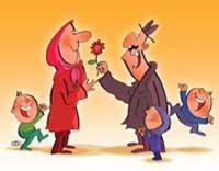 ازدواج با کسی که بچه دارد